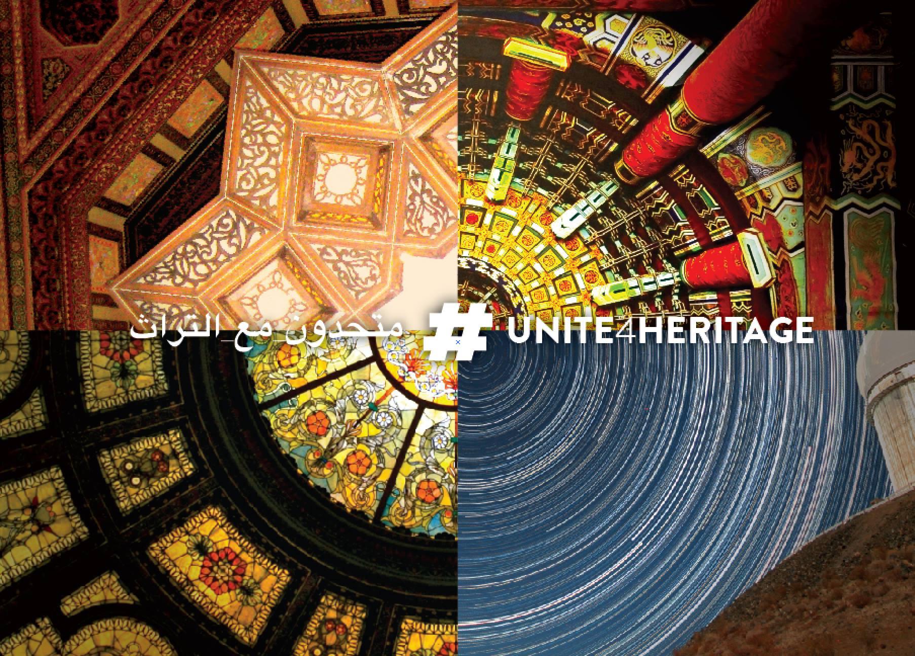 Unite4Heritage, pressbild