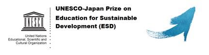 Logo för Unesco-Japan priset för utbildning för hållbar utveckling